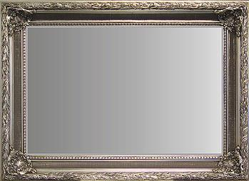 Photo frames portrait picture frame matting picture for Large portrait mirror